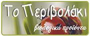 to-perivolaki.gr